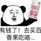 【良心鲜果园】实力派西北六省也包邮新鲜广西紫香百香果小果6斤
