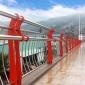 成都蓉锦 桥梁两侧河堤护栏 生产加工 不锈钢复合管桥梁防撞护栏