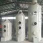 喷淋塔 环保型废气处理整套设备 环保型喷淋塔