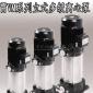 水处理VM系列不锈钢立式多级离心增压泵花园喷灌空调冷却消防水泵