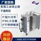 配套工业吸尘器2.2KW