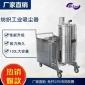 纺织工业吸尘器LK120/75