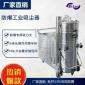 防爆工业吸尘器LK-551B