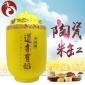 景德镇陶瓷储物罐腌菜缸米缸储物罐盖罐米缸酒缸水缸10斤厂家库存