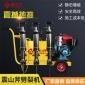 机载式液压劈裂机柴油和电动劈裂机