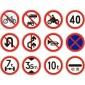 定制生产 交通标识牌 交通标志牌 交通标志牌定制