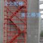 基坑隧道施工安全爬梯  承载力强