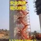 销售承载力强施工安全爬梯 路桥施工爬梯
