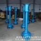 矿用渣浆泵,耐磨抽沙泵,液下泥浆泵