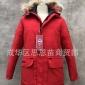 加拿大冬季大鹅户外羽绒服大码中长款男士防寒保暖加厚大鹅羽绒服