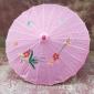 朝晖工艺伞 绸布伞-直径56cm