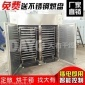 CT-C热风循环烘箱 耐高温烘干机 工业烘房 海产品烘干机